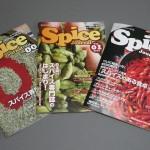 Spice 01〜03